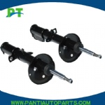 334064 Rear Left Shock Absorber fit CARINA