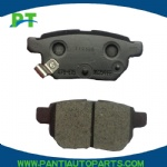 Brake Pad 04466-12130 For D1423 D1354 TOYOTA YARIS