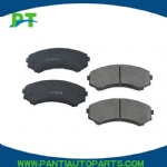 Front Disc Brake Pad Ceramic MZ690177