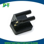 Ignition Coil For Mitsubishi  MD184230