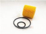 Genuine Parts 04152-YZZA6 Replaceable Oil Filter Element