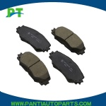 04465-02310 Brake Pads for Toyota  Corolla