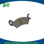 Brake Pads For  MAZDA  GG16-49-280