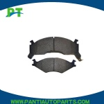 Brake Pads For KIA 0K011-33-23Z