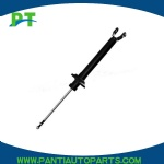 SHOCK ABSORBER for Ford 1028704