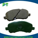 Brake Pads For Mitsubishi MN102618