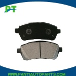 Brake Pads For Subaru  04465-B1120