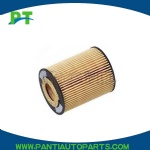 OIL  Filter For Honda  06 50 300