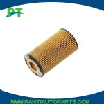 OIL  Filter For Honda  15430-RBD-E01