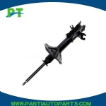 Shock Absorber  For   Mitsubshi  MR297571