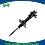 Shock Absorber  For   Mitsubshi  MR297995
