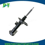 Shock Absorber  For   Mitsubshi  MR333704