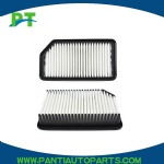 Air Filter For KIA  28113-1J000