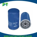 Oil Filter  For KIA  26310-27200
