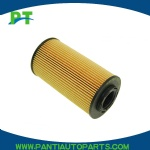 Oil Filter  For KIA  26320-2A001
