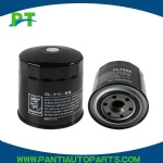 Oil Filter  For Mazda  MD069782